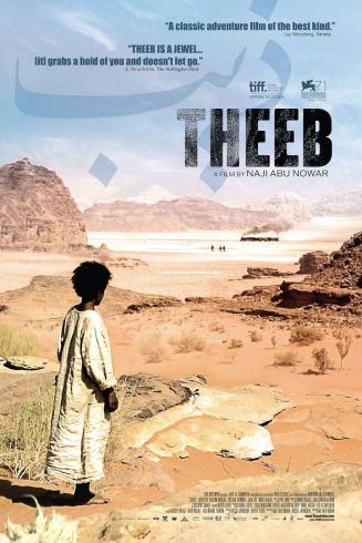 Theeb3
